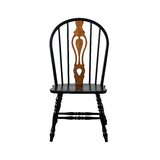 Gonzales Keyhole Back Solid Wood Dining Chair (Set of 2) by Rosalind Wheeler