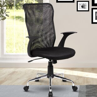 Mesh Task Chair by Techni Mobili New Design