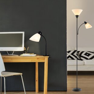 Ebern Designs Pinajian 2 Piece Table and Floor Lamp Set