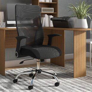 Online Reviews Breen Mesh Conference Chair by Symple Stuff Reviews (2019) & Buyer's Guide