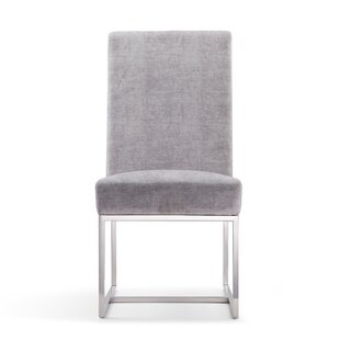Ivy Bronx Mcmath Upholstered Dining Chair