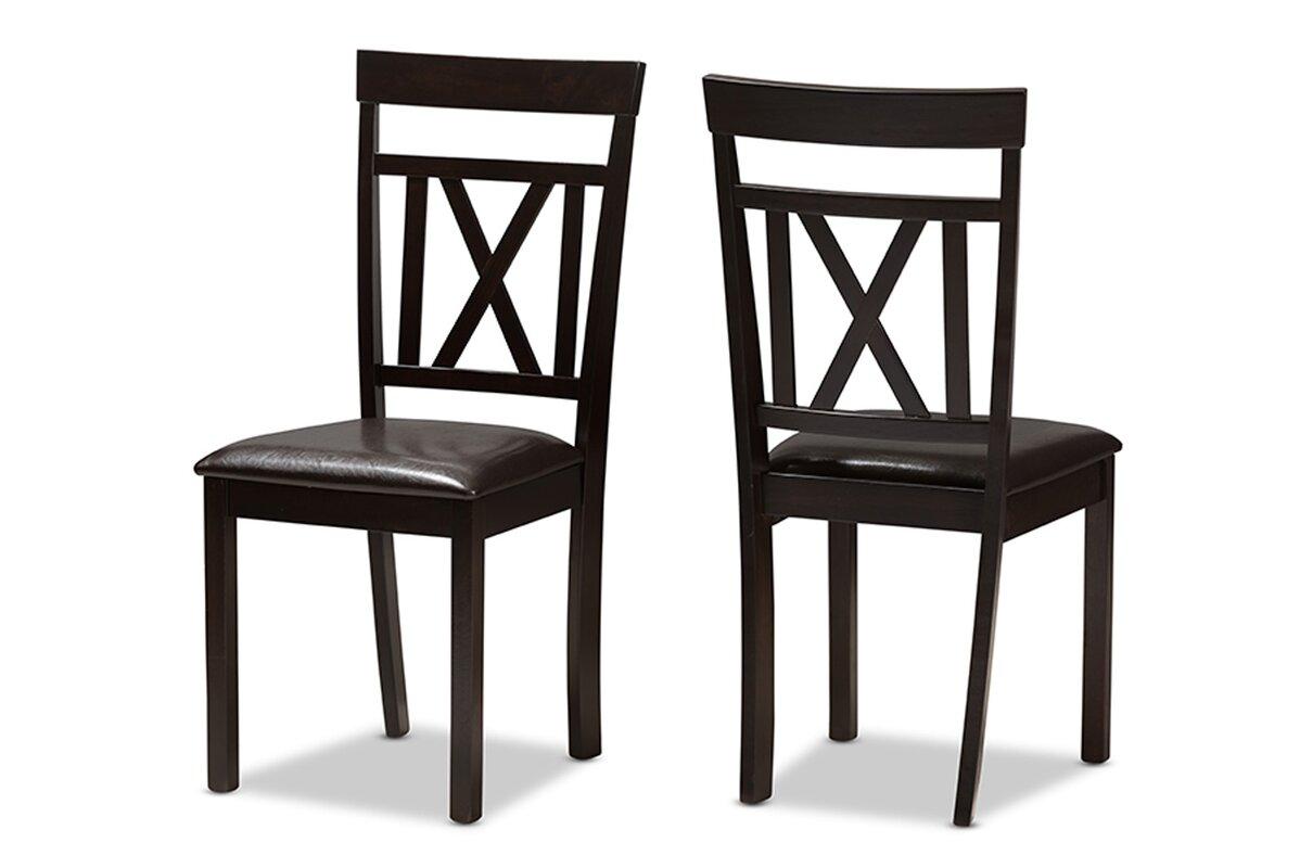 Charlton Home Guynn Dining Chair (Set of 2)