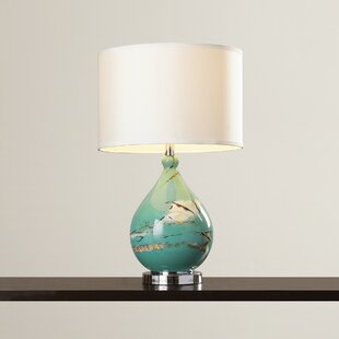 Glennis 25.5 Table Lamp