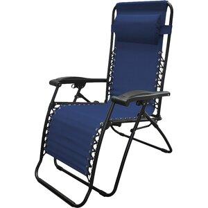 Sonora Jara Reclining Zero Gravity Chair with Cushion (Set of 2)