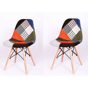 Side Chair (Set of 2) by Famis Corp
