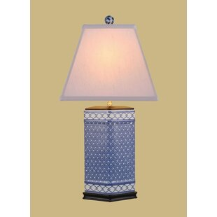 Best Reviews 26 Table Lamp By East Enterprises Inc