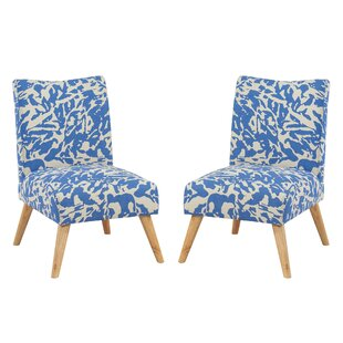 Nygaard Upholstered Accent Chair (Set of 2)
