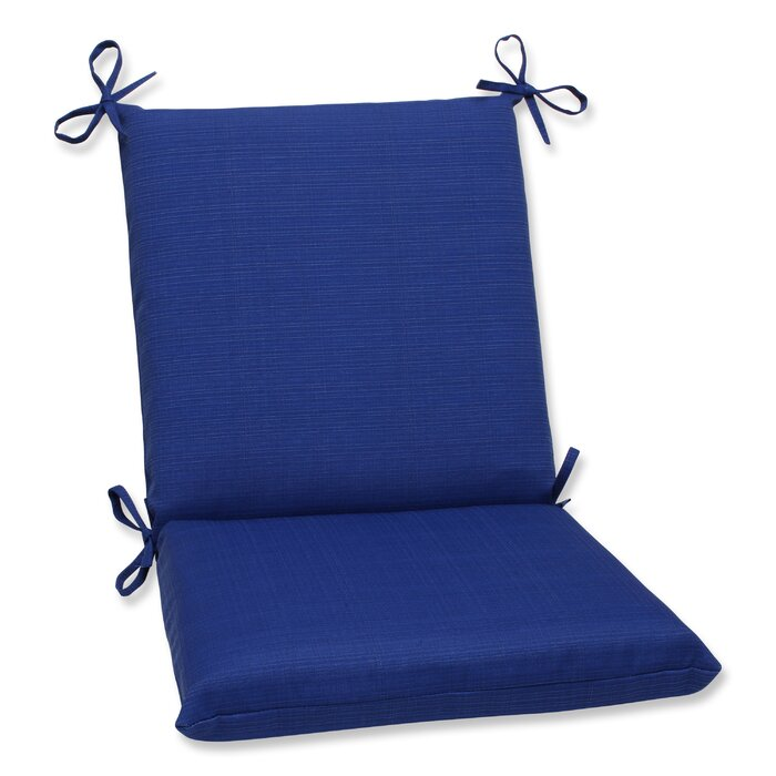 Awesome Fresco Indoor Outdoor Chair Cushion Ibusinesslaw Wood Chair Design Ideas Ibusinesslaworg