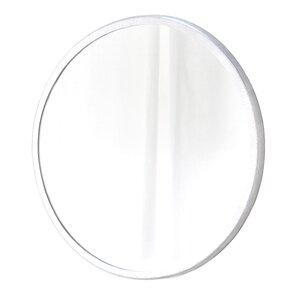Widener Divinity Round Bathroom Mirror