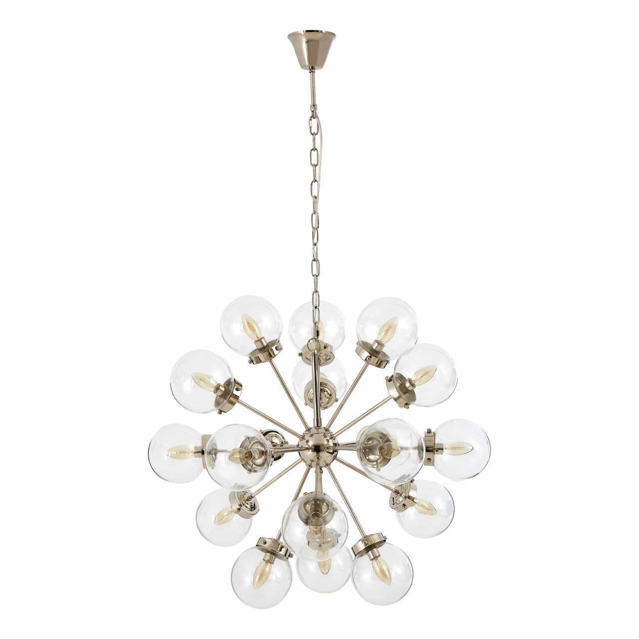 Shop Sputnik Chrome Metal 18 Light Chandelier On Sale