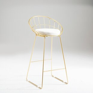 Harter 27 Bar Stool Mercer41