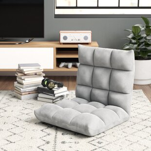 Floor Game Chair by Ebern Designs