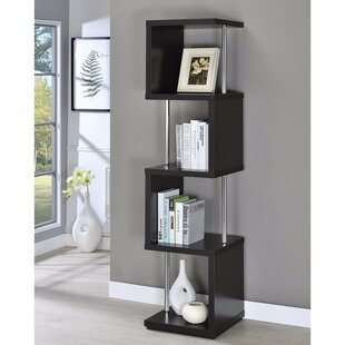 Mcbrayer Standard Bookcase