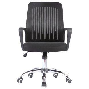 Porthos Home Rowena Desk Chair