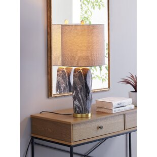 Aries 28.5 Table Lamp