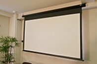 Spectrum Series MaxWhite™ Electric Projection Screen by Elite Screens Cool