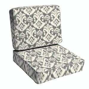 Peabody 2 Piece Outdoor Lounge Chair Cushion Set