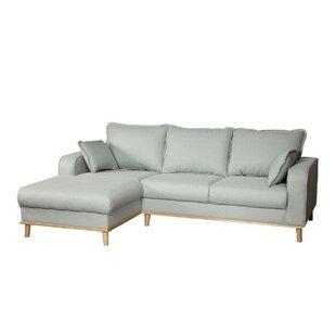 Beat Corner Sofa By Mercury Row