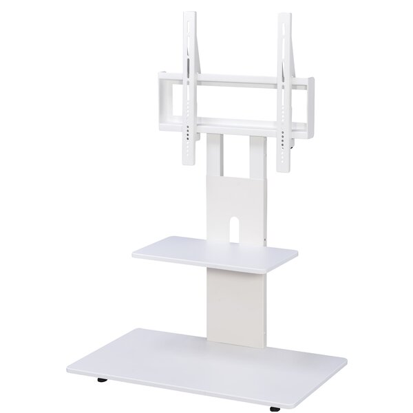 Latitude Run Syverson Tv Stand For Tvs Up To 75 Reviews Wayfair