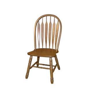Birch Lane Mandujano Slat Back Side Chair Reviews Wayfair