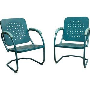 Retro Arm Chair (Set Of 2)