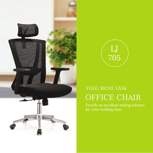 Review Justice Multi-Function Ergonomic Mesh Office Chair by Symple Stuff
