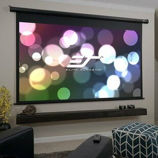 VMAX2 Series MaxWhite FG Electric Projection Screen by Elite Screens