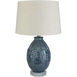 Chevonne 24.5'' Table Lamp by Highland Dunes