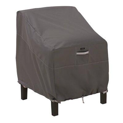 Freeport Park Kendala Water Resistant Patio Chair Cover
