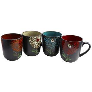 Hal Gardenia Cafe Coffee Mug (Set of 4)