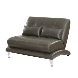 Gutshall Contemporary Loveseat