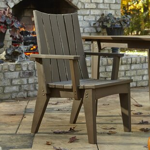 Hourglass Patio Dining Chair