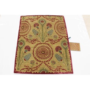 Comparison Idora Tibetan Hand-Knotted Red/Beige/Green Area Rug ByWorld Menagerie