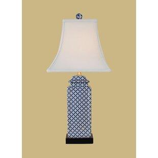 Simons 22.5 Table Lamp
