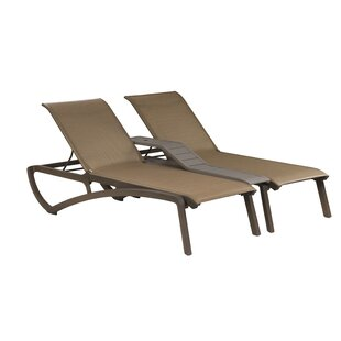 Neufeld Double Reclining Chaise Lounge