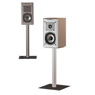 Mini 2x Speaker Stand By Symple Stuff