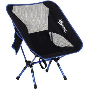McAllen Garden Chair Image