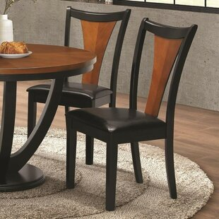Remillard Dining Chair (Set of 2) Bloomsbury Market
