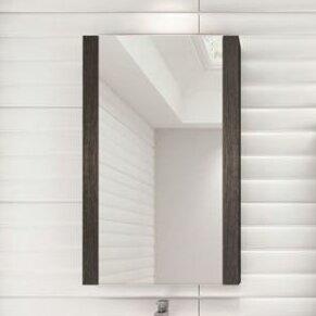Halila Bell 50cm X 80cm Surface Mount Mirror Cabinet By Belfry Bathroom