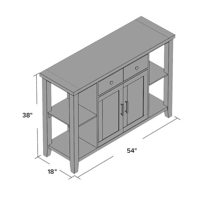 Stupendous Centralia Buffet Table Evergreenethics Interior Chair Design Evergreenethicsorg
