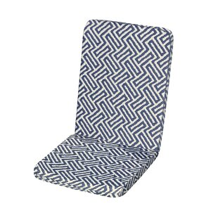 Olympia Garden Seat/Back Cushion By George Oliver