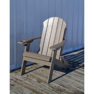 Seaside Plastic Folding Adirondack Chair