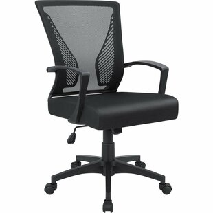 outlet store 9774e 679ed Desk & Computer Chairs You'll Love in 2019 | Wayfair