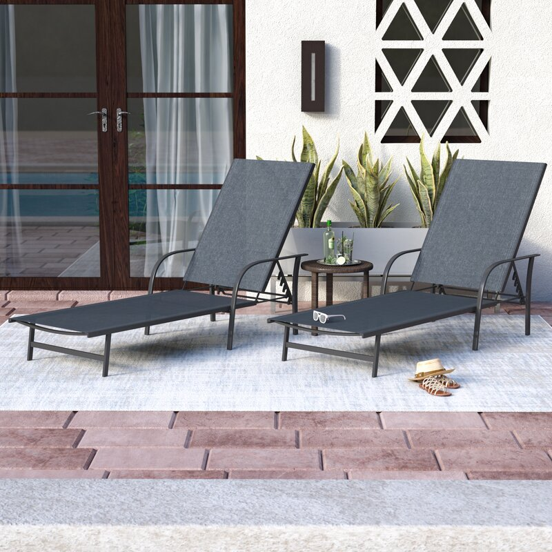Attrayant Armando Outdoor Chaise Lounge