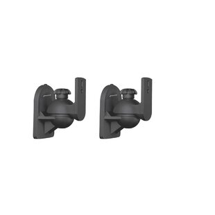 2 Pieces Adjustable Wall Speaker Mount Set by Emerald