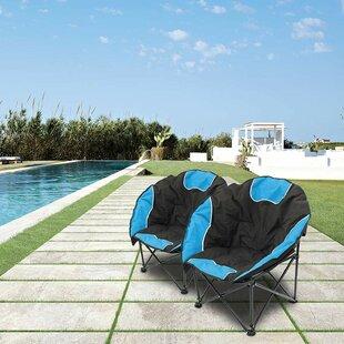 Leyt Folding Beach Chair (Set of 2) by Freeport Park