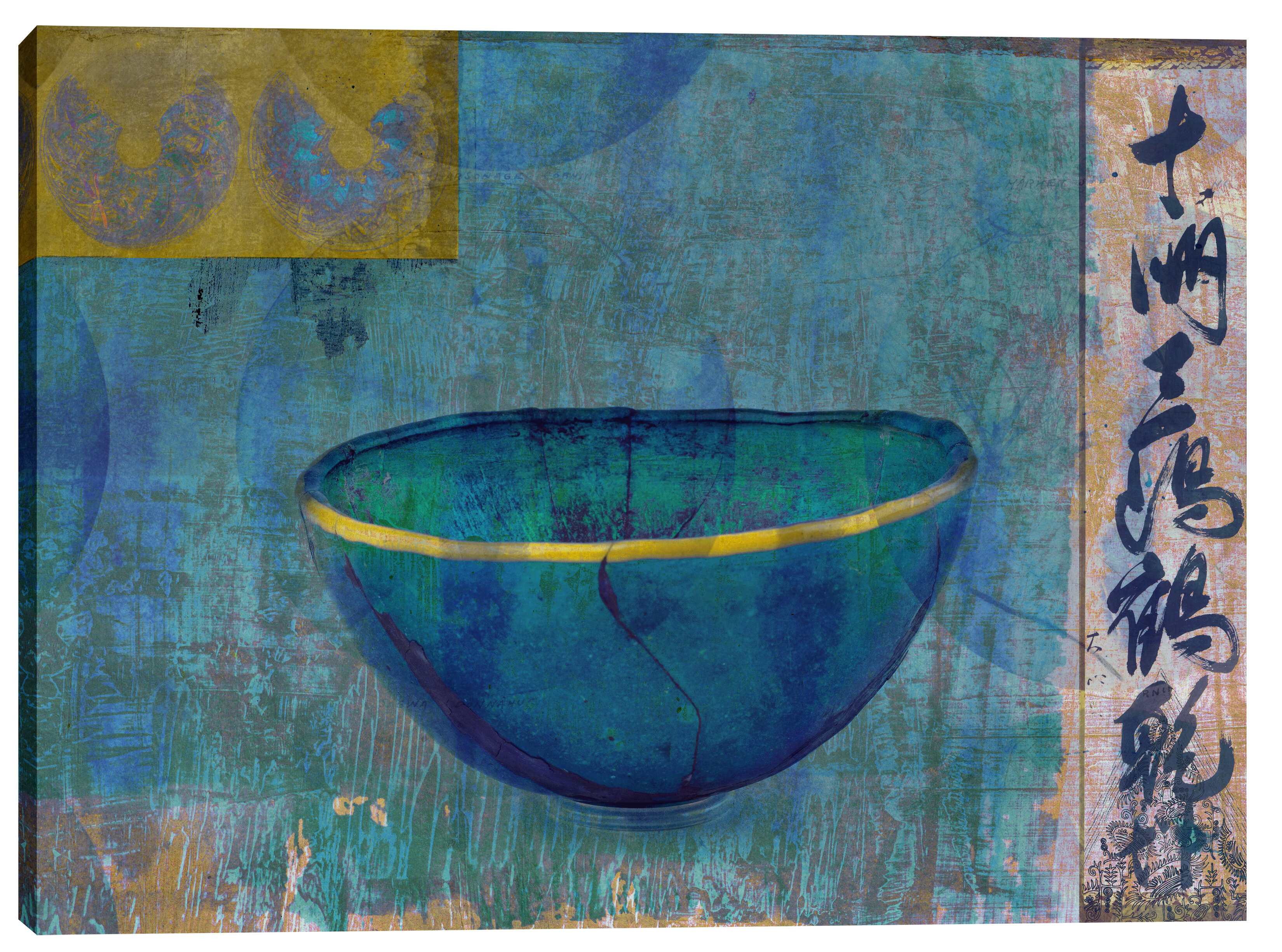 Epic Graffiti Blue Bowl By Elena Ray Graphic Art On Canvas Wayfair