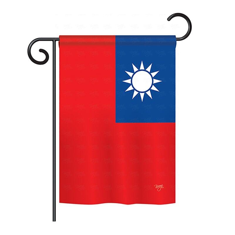 Breeze Decor Taiwan 2 Sided Polyester House Flag Wayfair