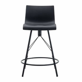 Bogle Kitchen Counter 26 Swivel Bar Stool (Set of 4)
