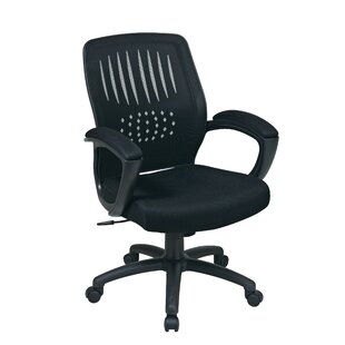 Task Chair by Office Star Products Coupon